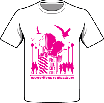 https://pinkthecity.gr/wp-content/uploads/2017/07/child-tshirt.png