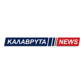 https://pinkthecity.gr/wp-content/uploads/2017/07/kalavryta_news-logo-320x320.png