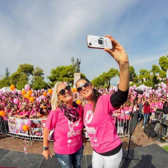 https://pinkthecity.gr/wp-content/uploads/2017/07/pink-the-city-2016_2-540x540.jpg