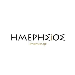 https://pinkthecity.gr/wp-content/uploads/2017/09/imerisios-logo-320x320.png