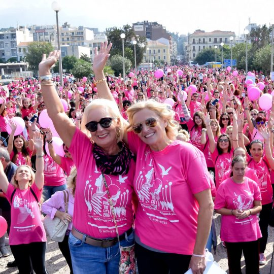https://pinkthecity.gr/wp-content/uploads/2018/10/pink-the-city-2018-22-540x540.jpg