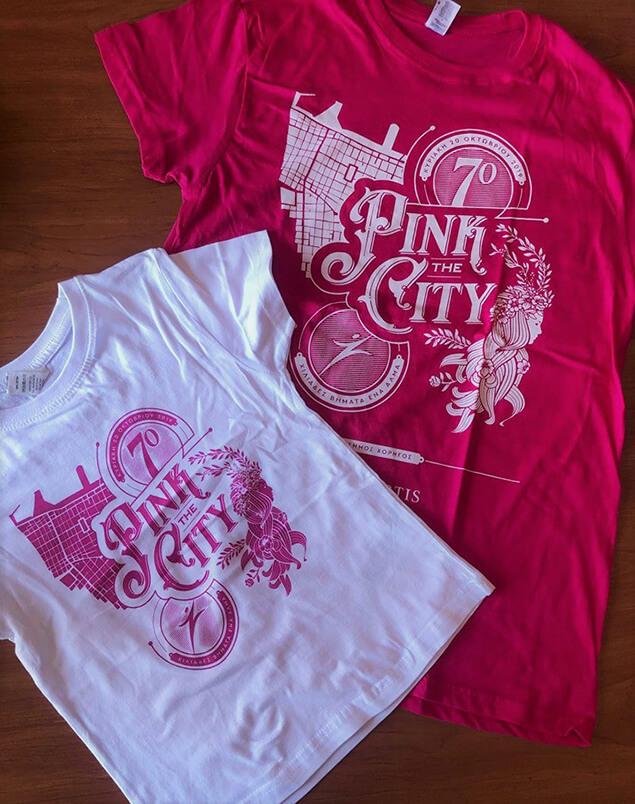 pinkthecity-2019-t_shirt.jpg