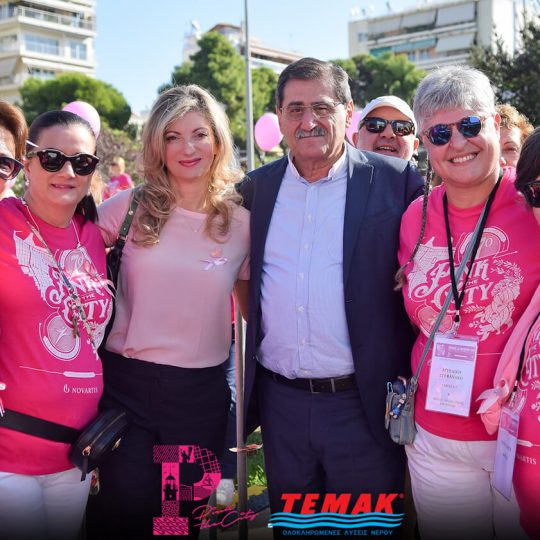https://pinkthecity.gr/wp-content/uploads/2019/10/pink-the-city-2019-diadromi-04-540x540.jpg