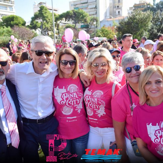 https://pinkthecity.gr/wp-content/uploads/2019/10/pink-the-city-2019-diadromi-05-540x540.jpg