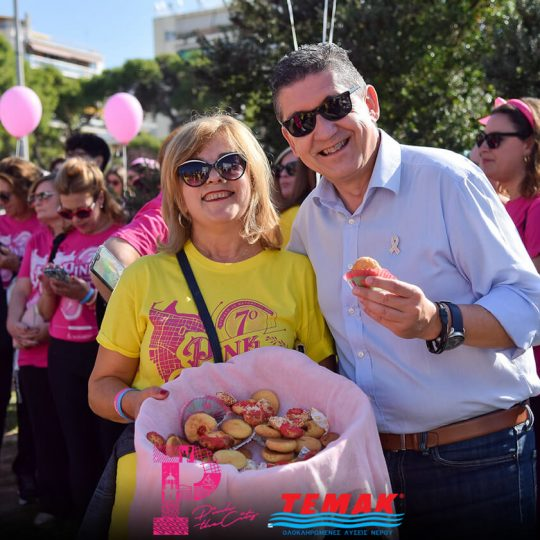 https://pinkthecity.gr/wp-content/uploads/2019/10/pink-the-city-2019-diadromi-06-540x540.jpg