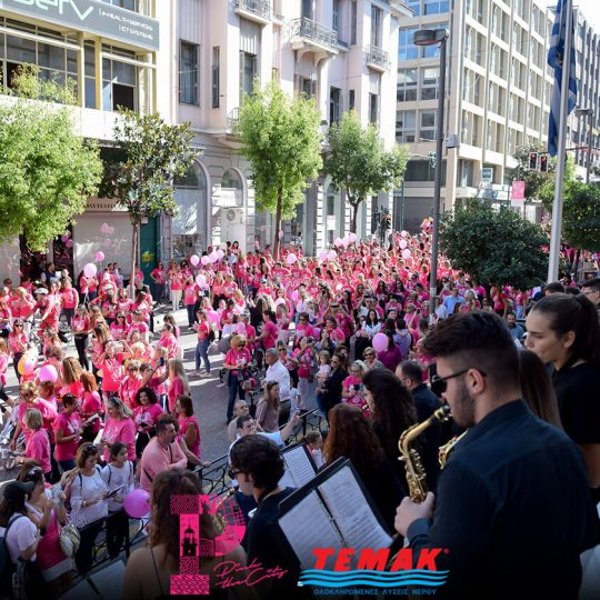 https://pinkthecity.gr/wp-content/uploads/2019/10/pink-the-city-2019-diadromi-09-540x540.jpg