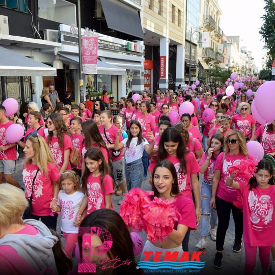https://pinkthecity.gr/wp-content/uploads/2019/10/pink-the-city-2019-diadromi-10-540x540.jpg
