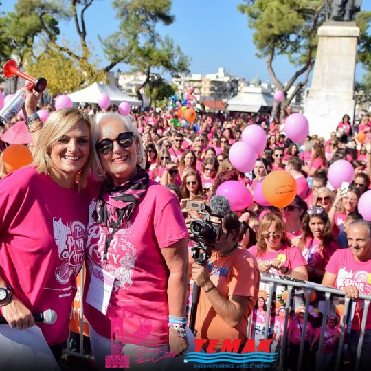 https://pinkthecity.gr/wp-content/uploads/2019/10/pink-the-city-2019-enarksi-01-540x540.jpg