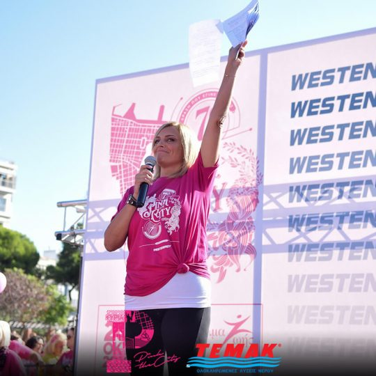 https://pinkthecity.gr/wp-content/uploads/2019/10/pink-the-city-2019-enarksi-07-540x540.jpg