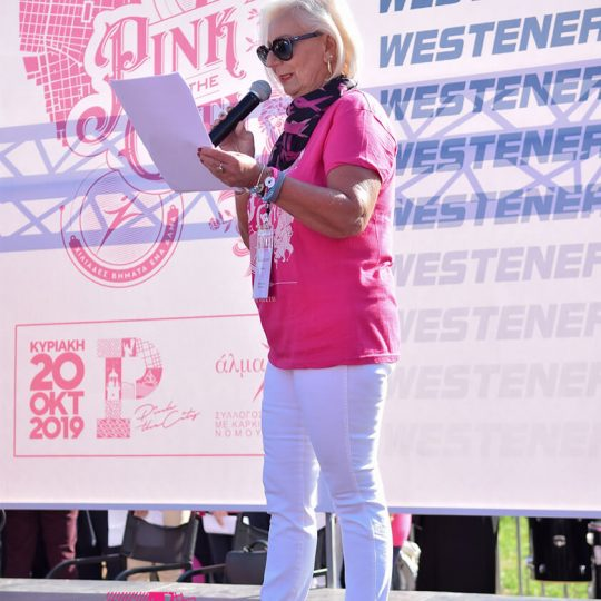 https://pinkthecity.gr/wp-content/uploads/2019/10/pink-the-city-2019-enarksi-12-540x540.jpg