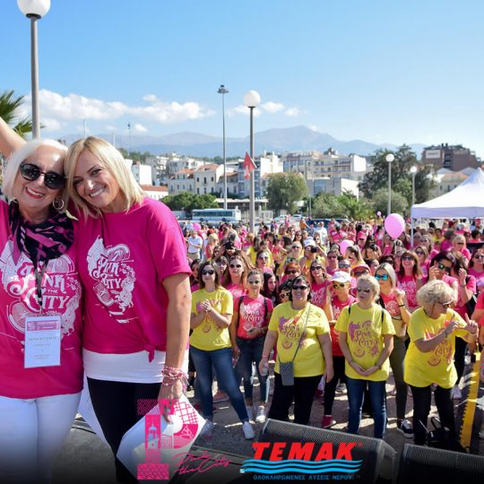 https://pinkthecity.gr/wp-content/uploads/2019/10/pink-the-city-2019-liksi-01-540x540.jpg
