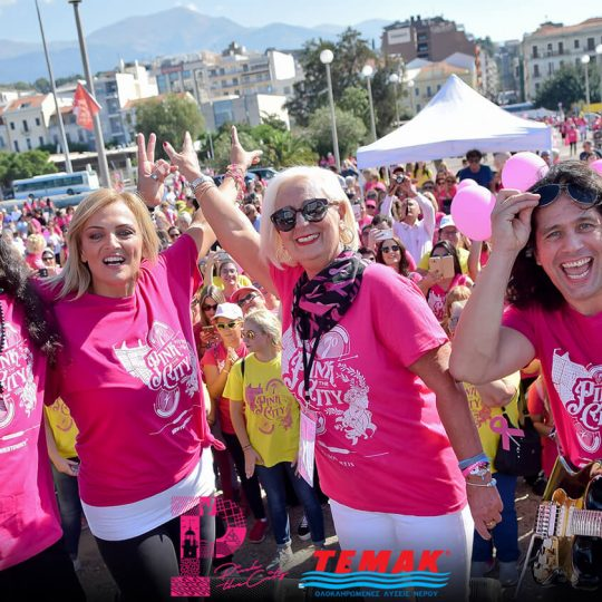 https://pinkthecity.gr/wp-content/uploads/2019/10/pink-the-city-2019-liksi-02-540x540.jpg