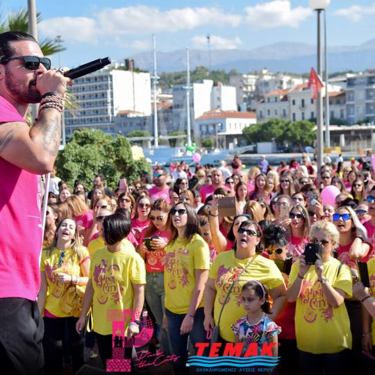 https://pinkthecity.gr/wp-content/uploads/2019/10/pink-the-city-2019-liksi-06-540x540.jpg