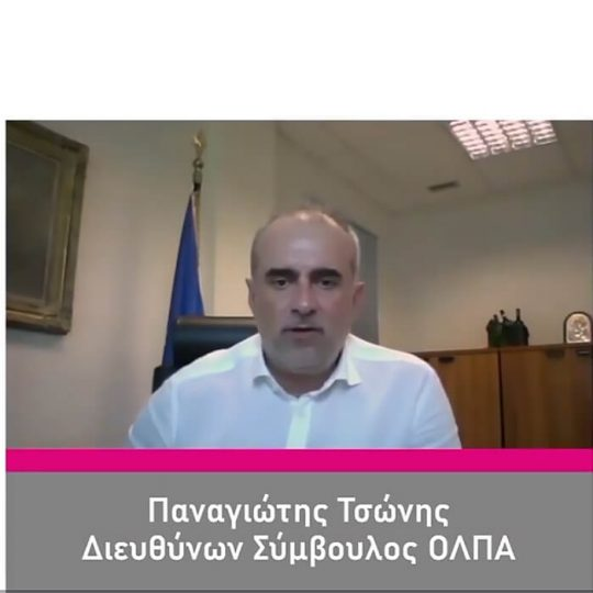 https://pinkthecity.gr/wp-content/uploads/2021/01/pink_the_web_2020-live_event-25_10_2020-img_07-540x540.jpg
